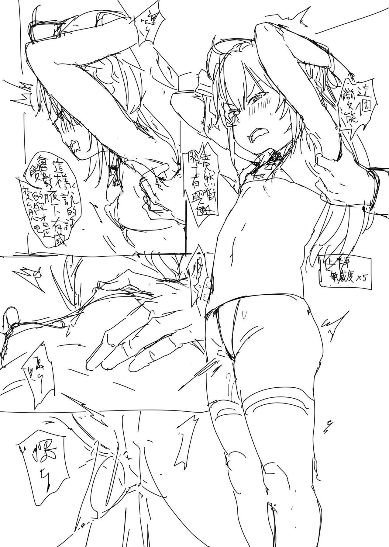 Hipper Rakugaki Manga 9