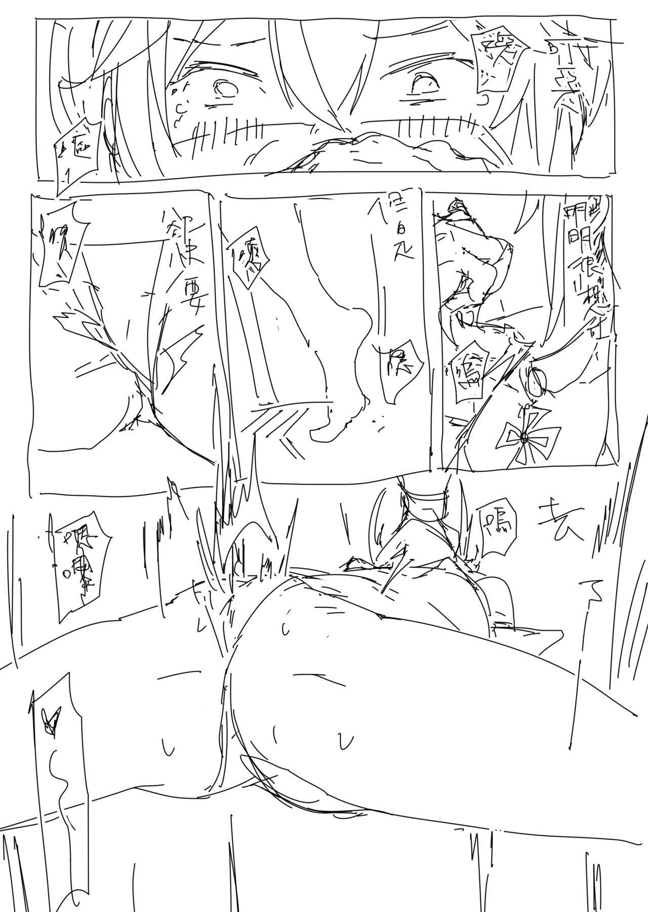 Hipper Rakugaki Manga 12