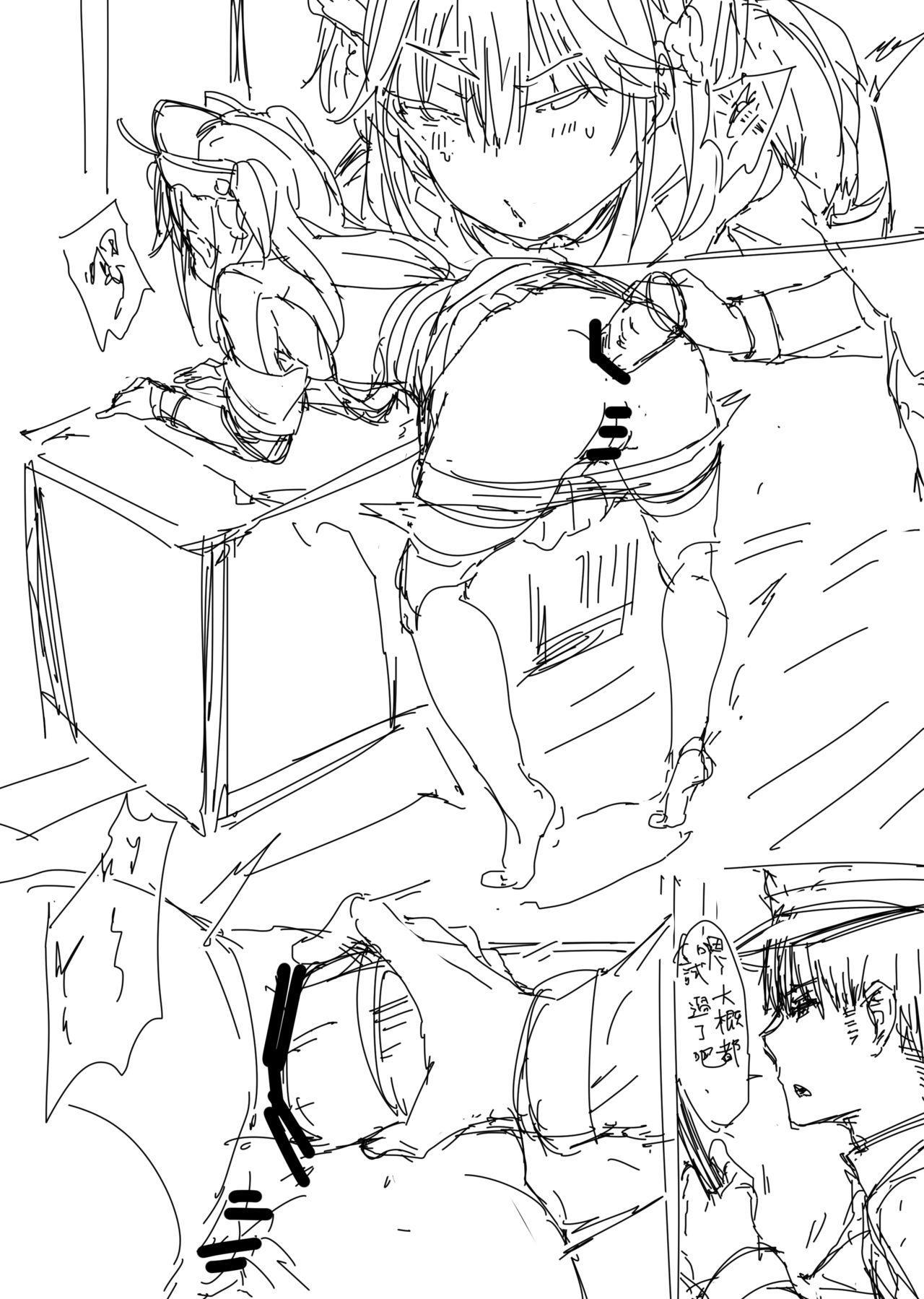 Hipper Rakugaki Manga 16