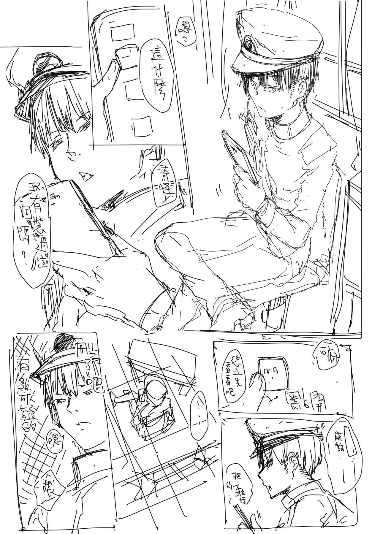 Hipper Rakugaki Manga 1