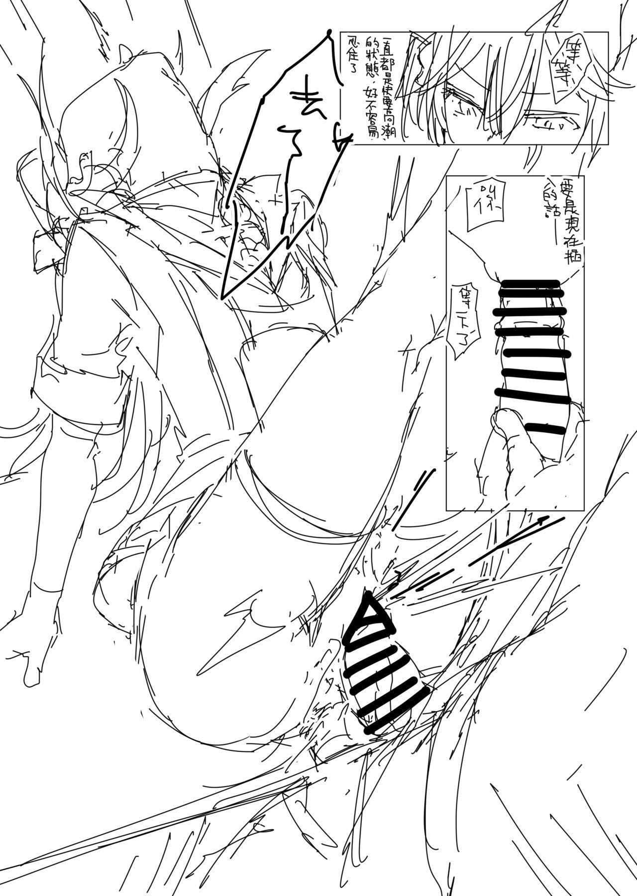Hipper Rakugaki Manga 21