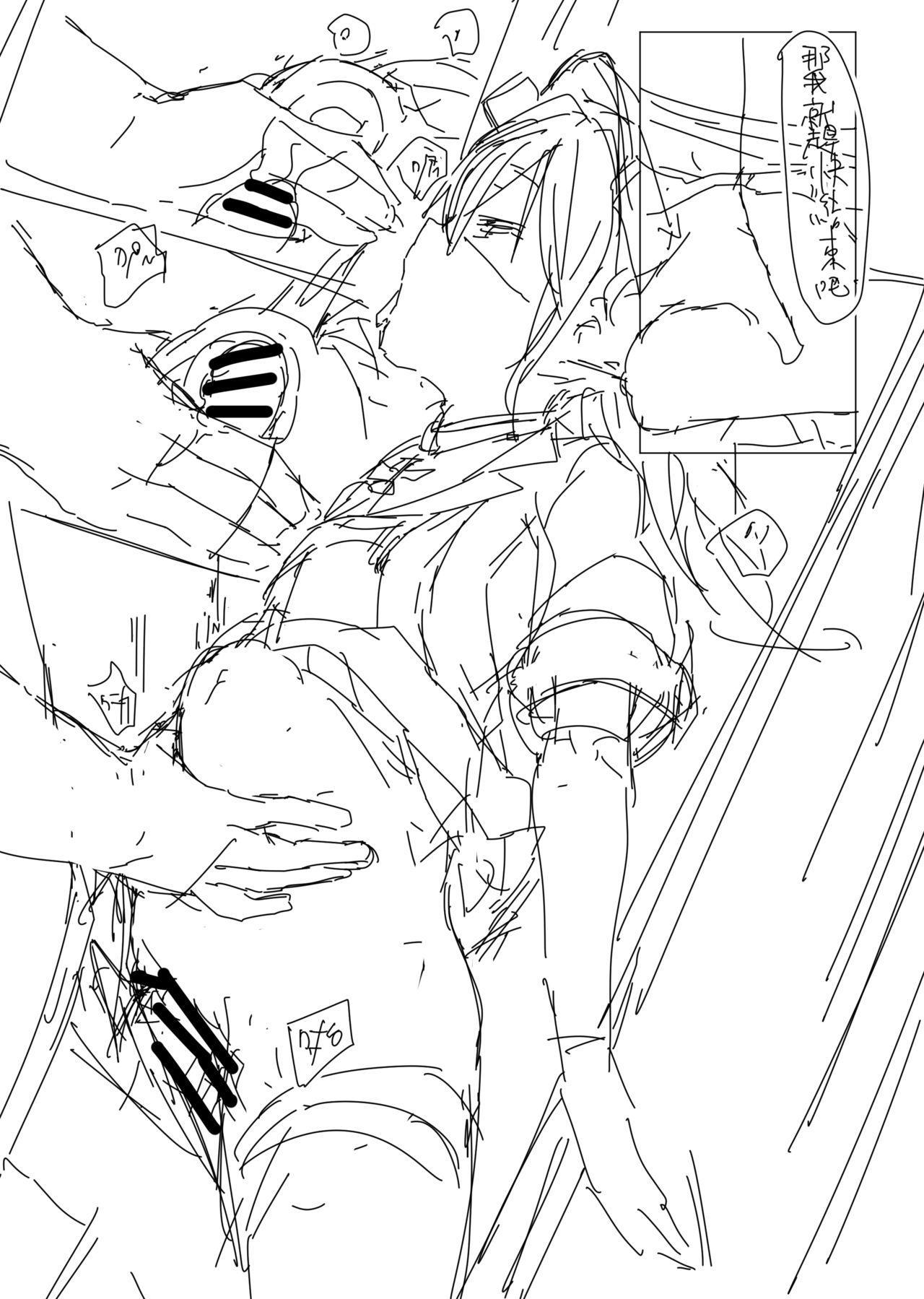 Hipper Rakugaki Manga 27