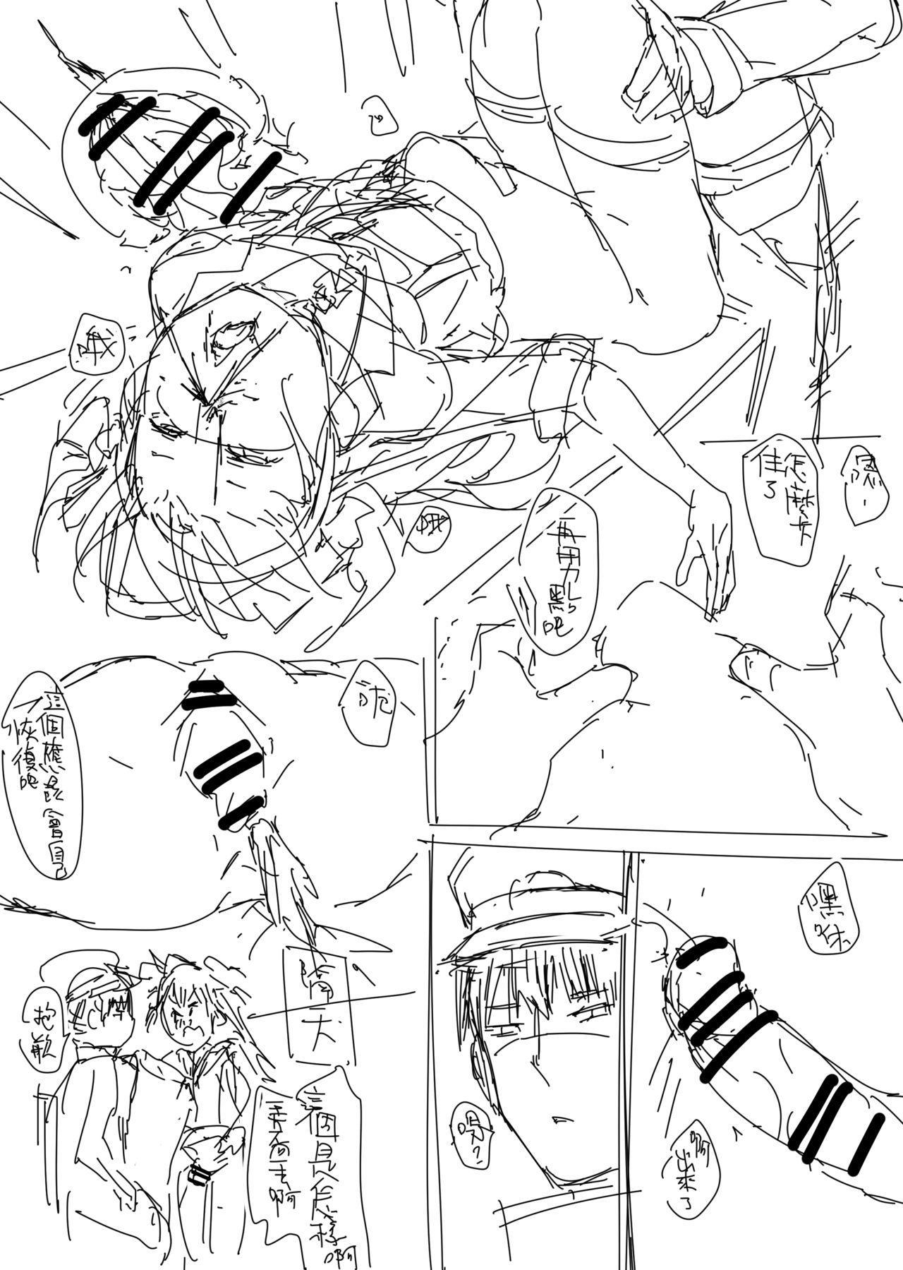 Hipper Rakugaki Manga 28