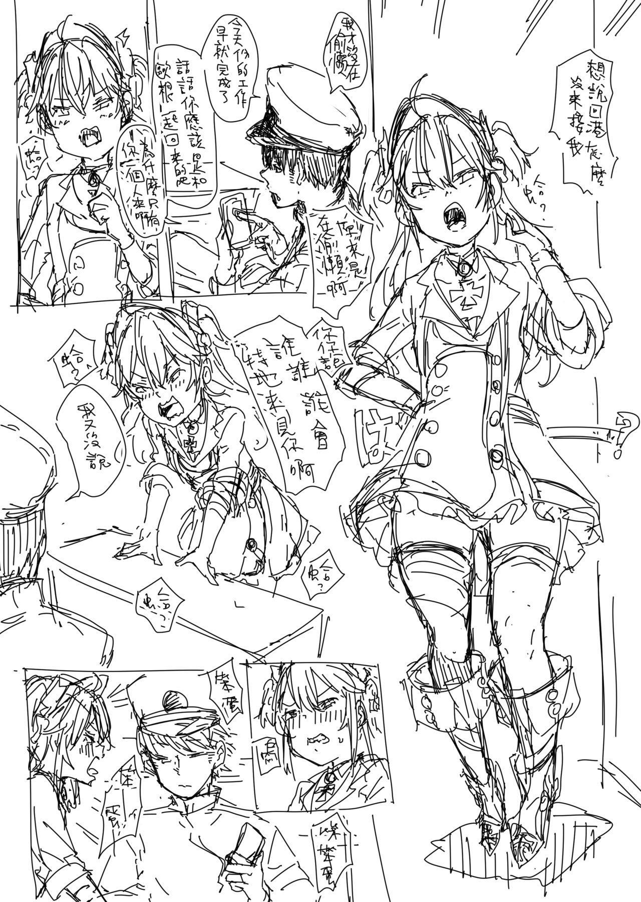 Hipper Rakugaki Manga 2