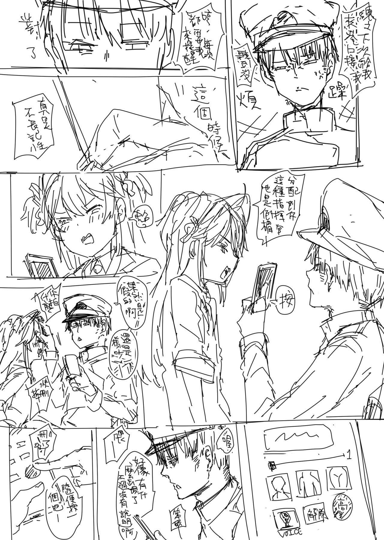Hipper Rakugaki Manga 3