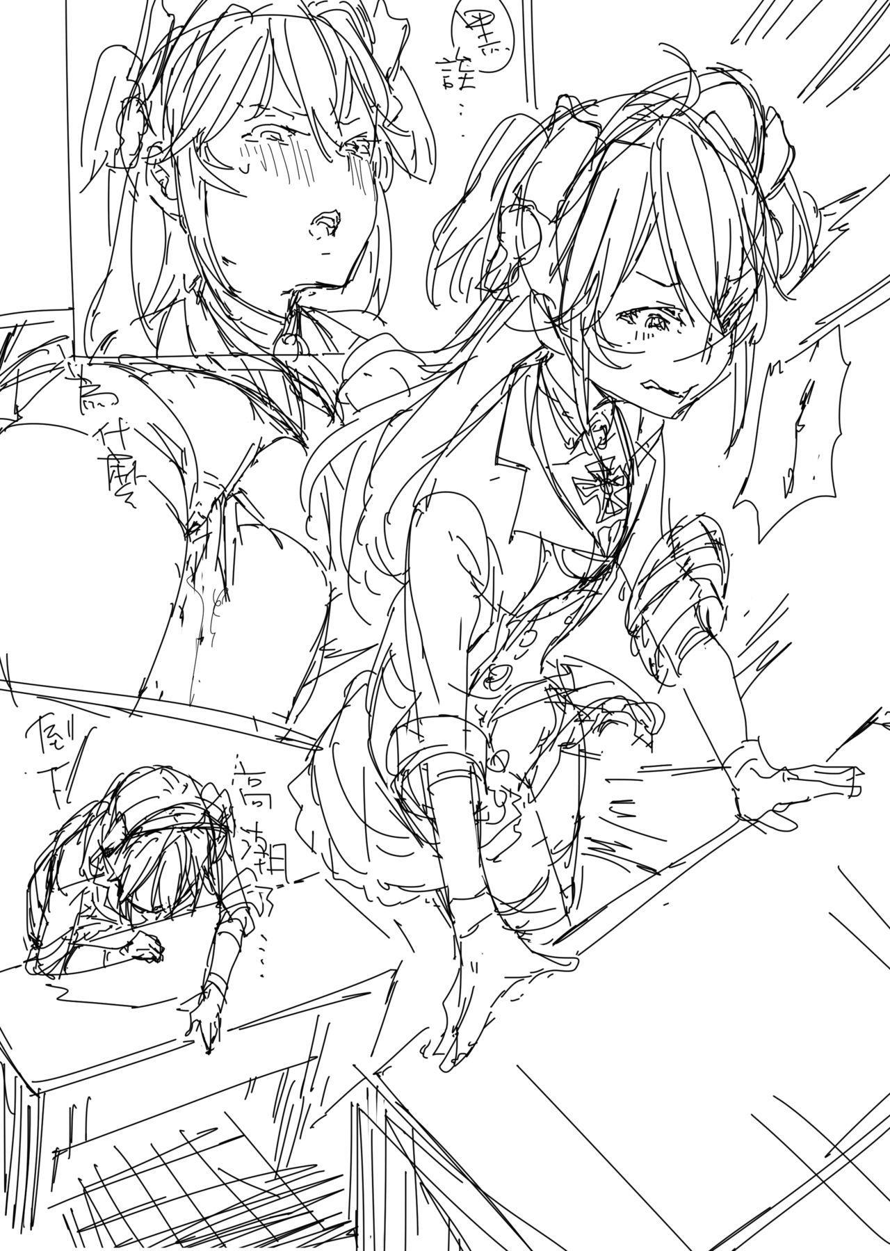 Hipper Rakugaki Manga 4