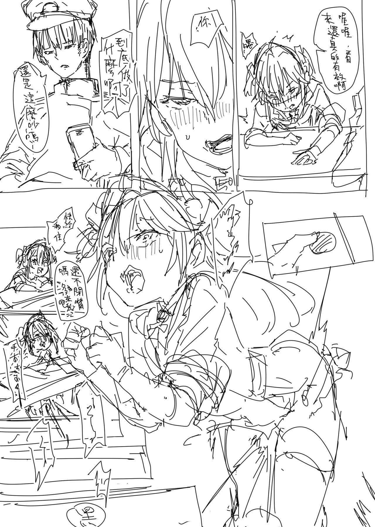 Hipper Rakugaki Manga 5
