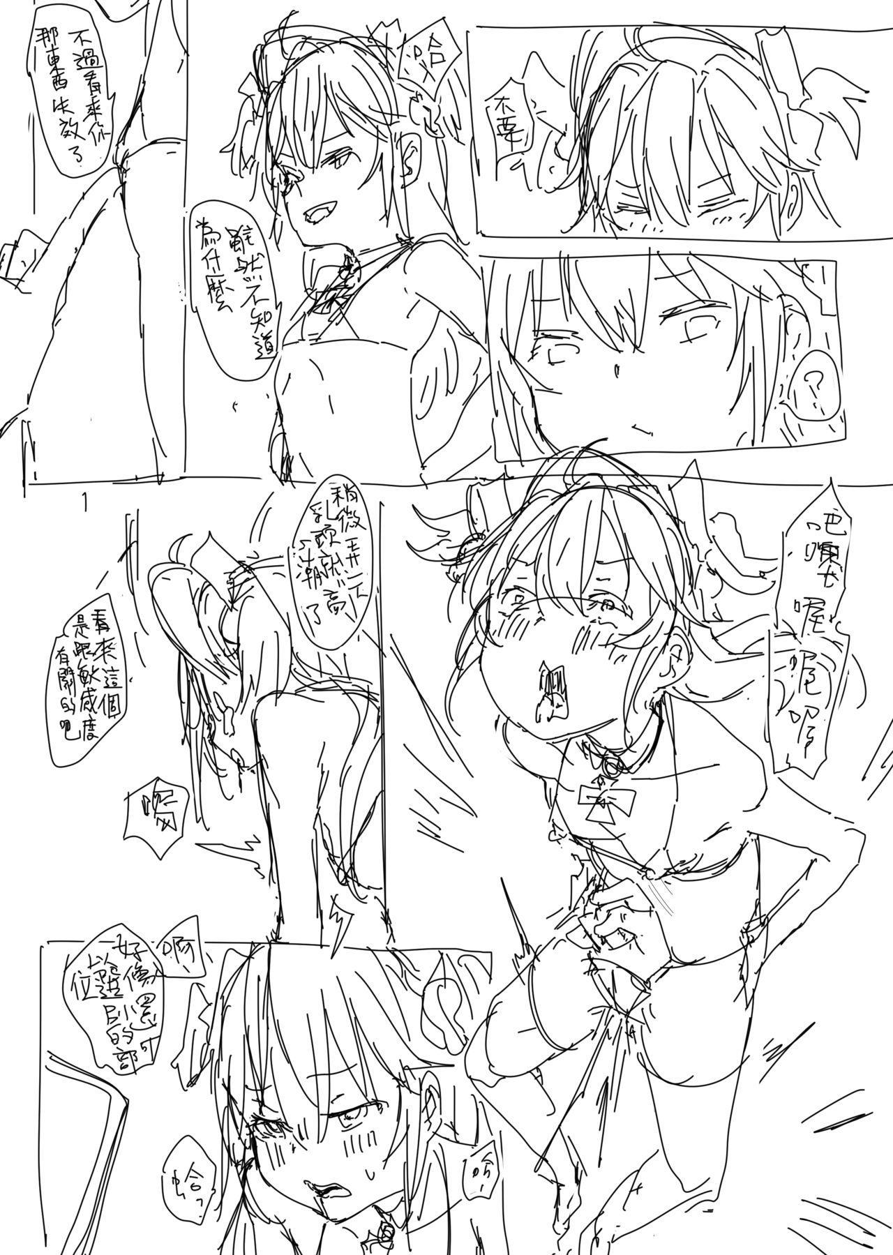 Hipper Rakugaki Manga 8