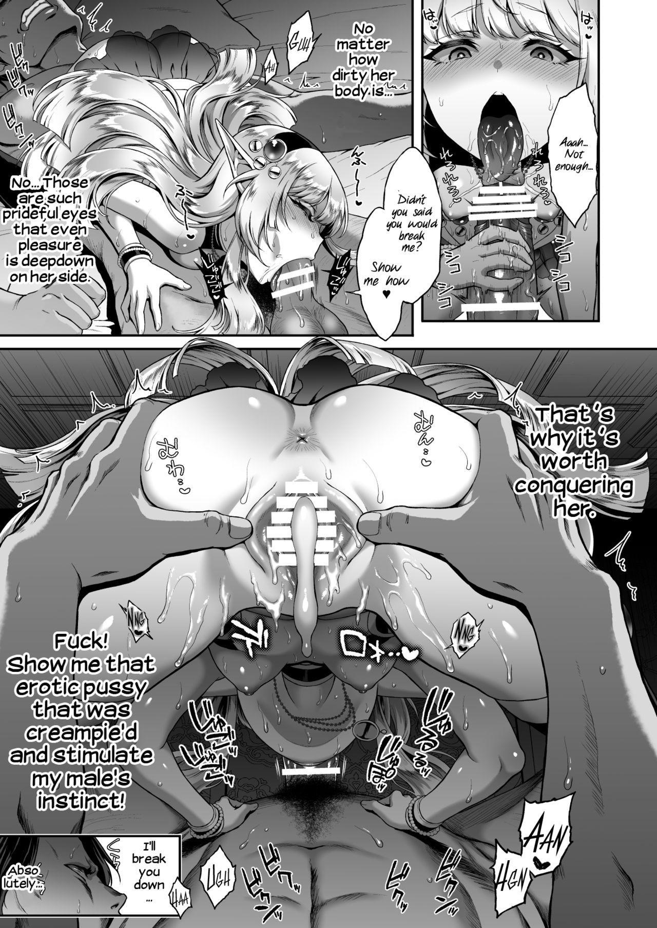 "Yuukyuu no Shou Elf 1 ""Dokuhebi"" | The Everlasting Elf Whore 1 ""A Poisonous Snake"" 23"