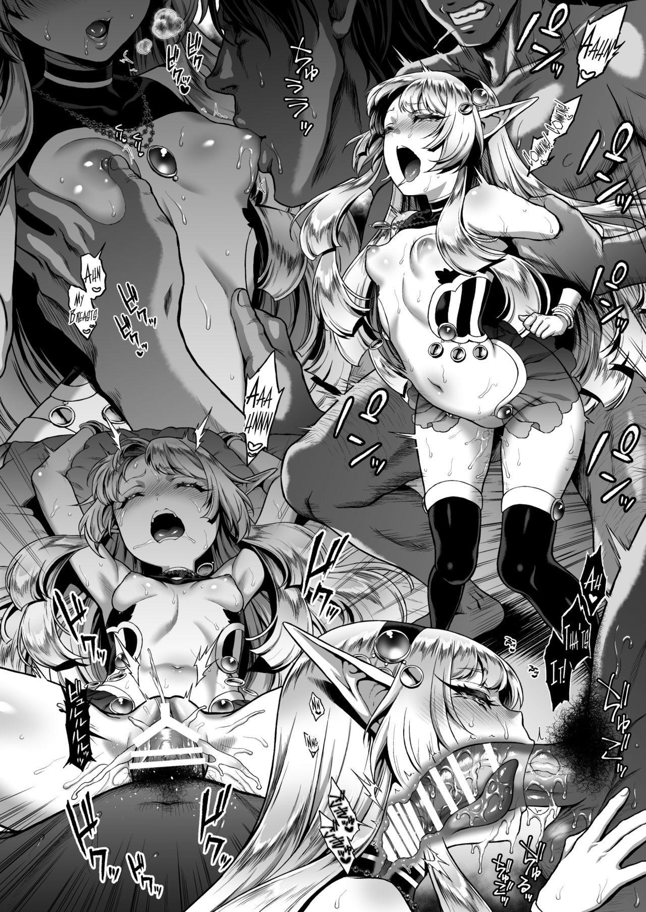 "Yuukyuu no Shou Elf 1 ""Dokuhebi"" | The Everlasting Elf Whore 1 ""A Poisonous Snake"" 24"