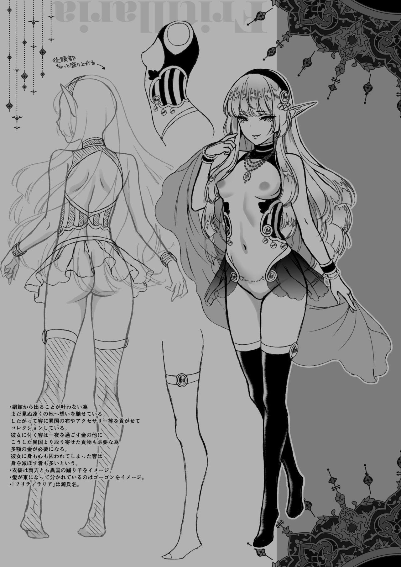 "Yuukyuu no Shou Elf 1 ""Dokuhebi"" | The Everlasting Elf Whore 1 ""A Poisonous Snake"" 30"