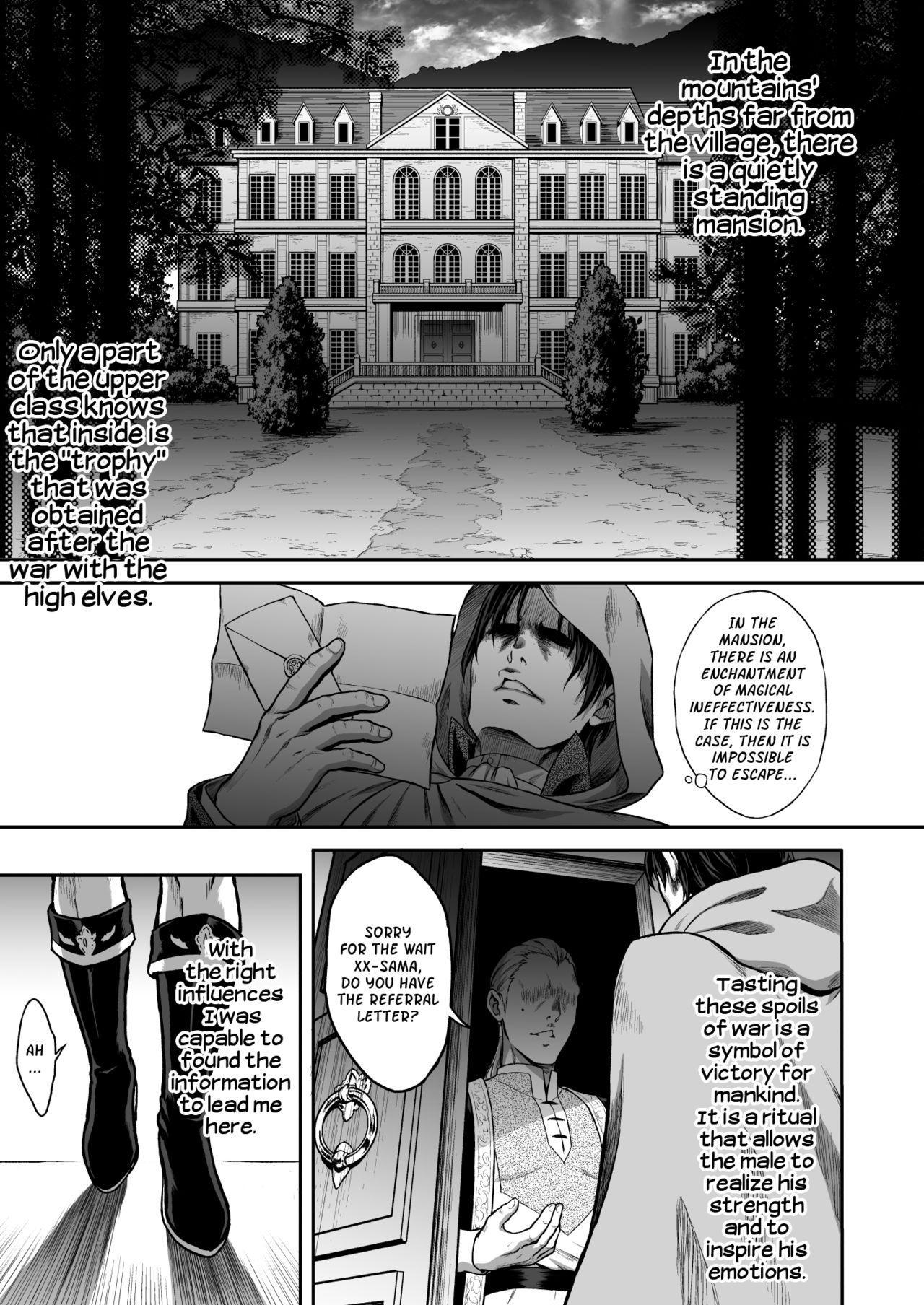 "Yuukyuu no Shou Elf 1 ""Dokuhebi"" | The Everlasting Elf Whore 1 ""A Poisonous Snake"" 3"