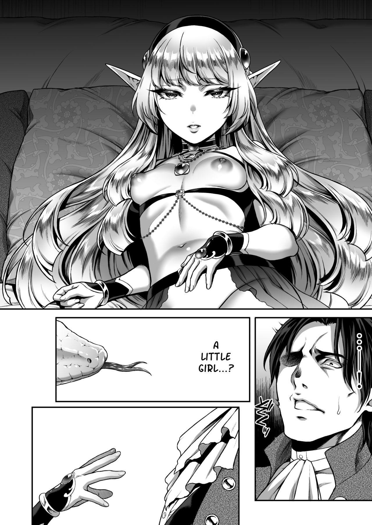"Yuukyuu no Shou Elf 1 ""Dokuhebi"" | The Everlasting Elf Whore 1 ""A Poisonous Snake"" 6"