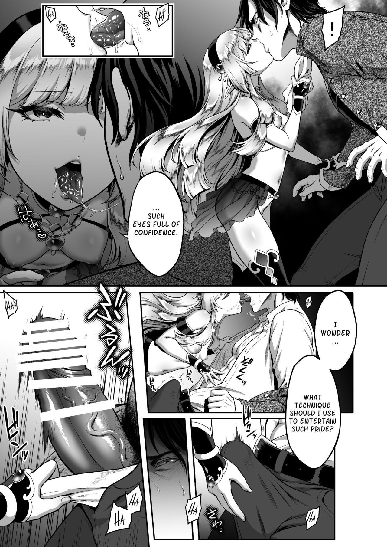 "Yuukyuu no Shou Elf 1 ""Dokuhebi"" | The Everlasting Elf Whore 1 ""A Poisonous Snake"" 7"