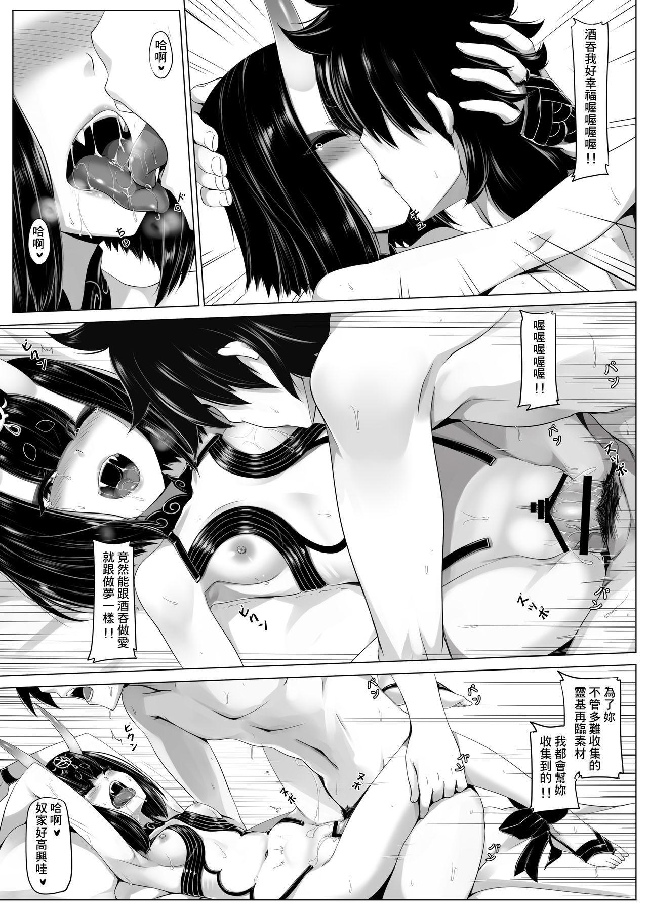 Sakeno Seiton 9
