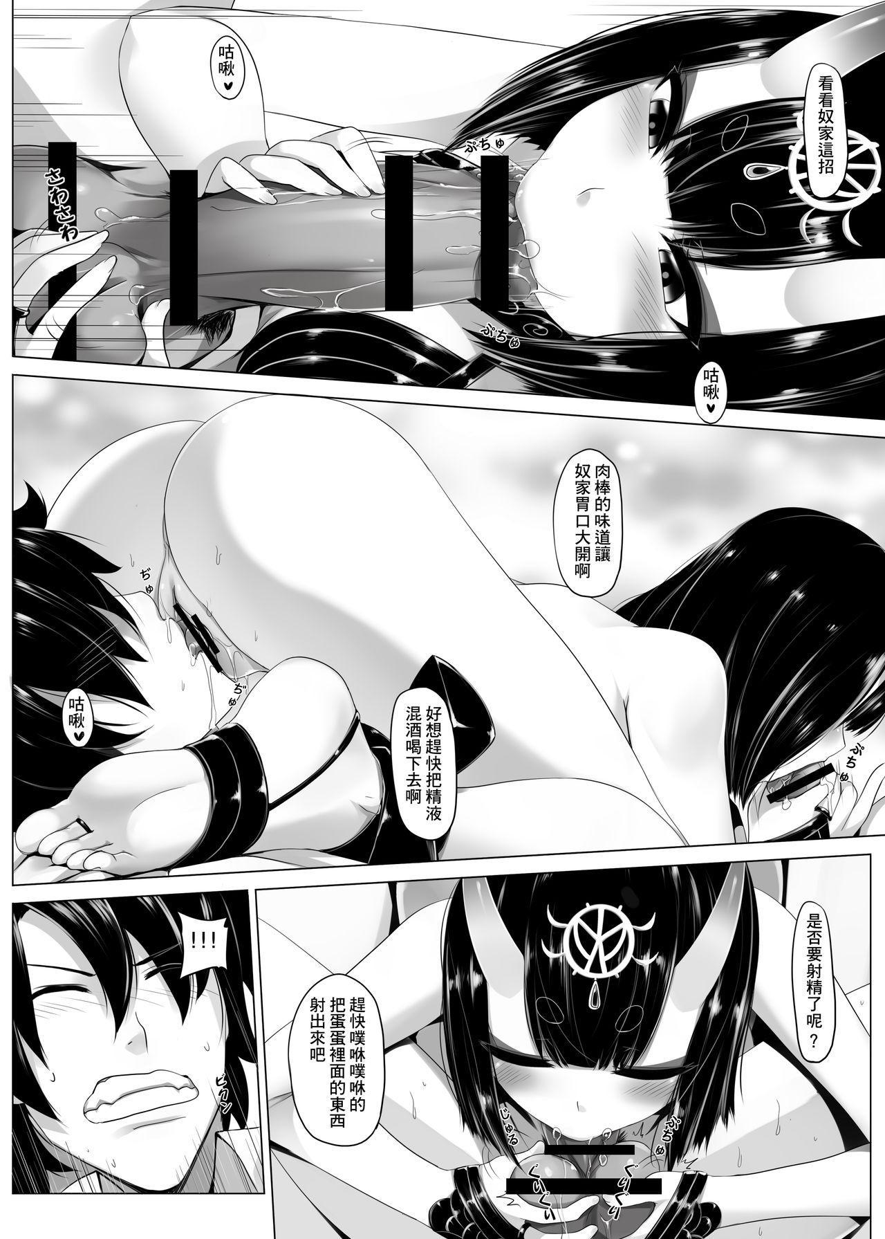 Sakeno Seiton 6