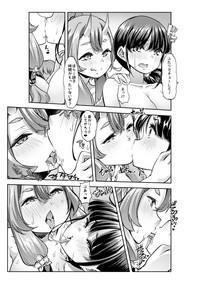 Rindou Mikoto to Suzuka Utako no Oshota to Yami no Ou-sama Game 7