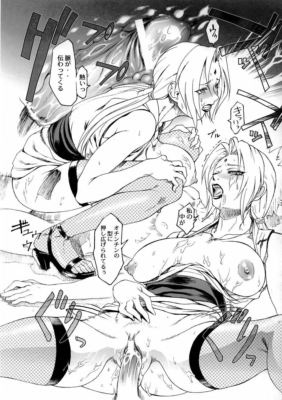 Ketsu! Megaton Nin 22