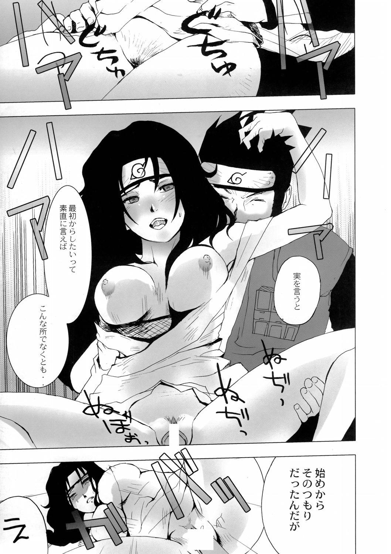Ketsu! Megaton Nin 37