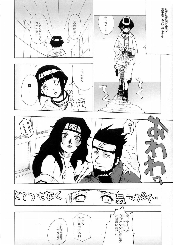 Ketsu! Megaton Nin 40