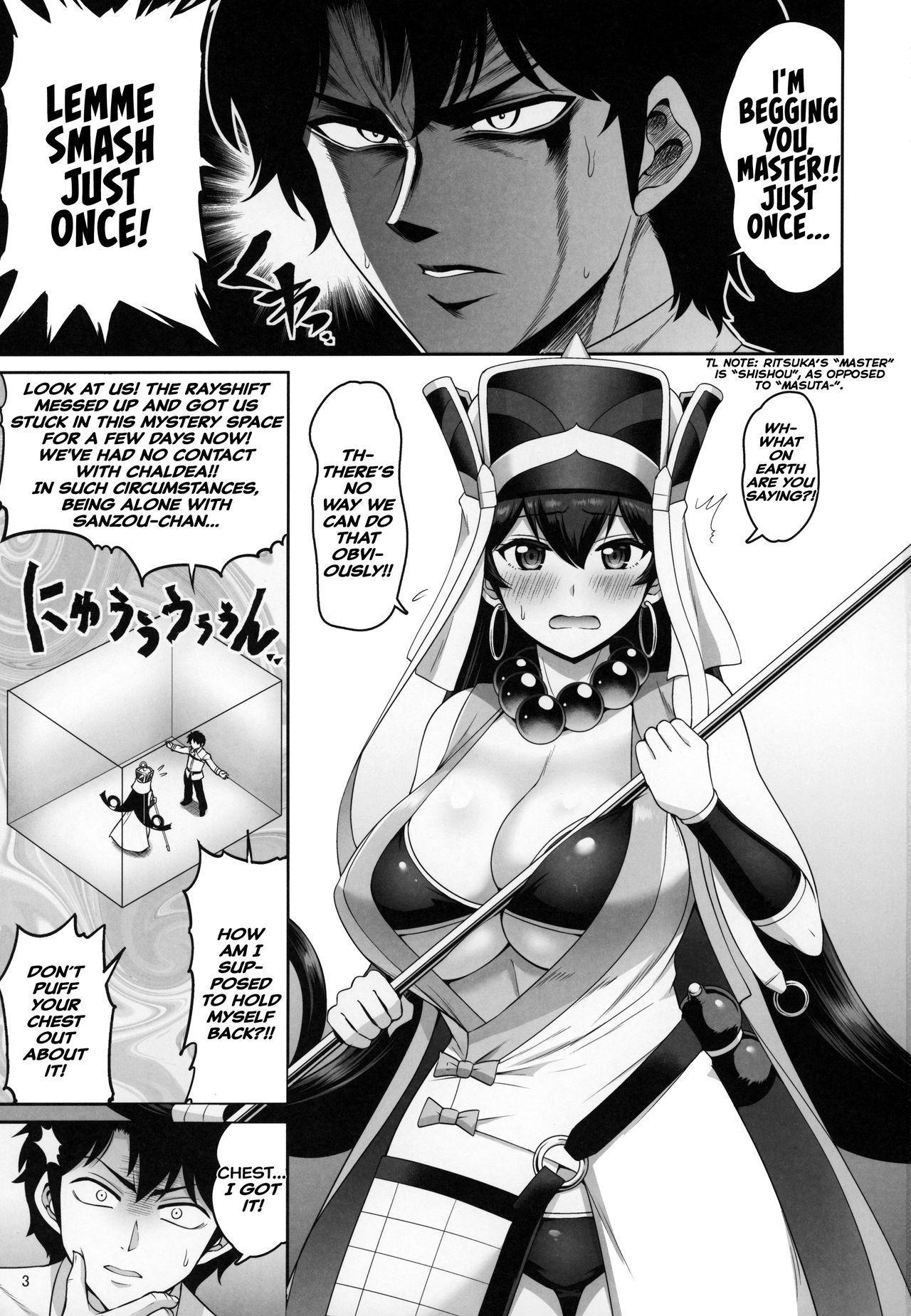 (C96) [Urasazan (Minamino Sazan)] Sanzou-chan no Chichi o Okashimakuru Hon   A Book Where Sanzou-chan's Tits Are Totally Violated (Fate/Grand Order) [English] [Hive-san] 1
