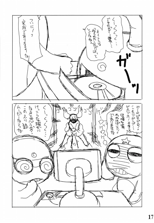 Keroro na Seikatsu 7 15