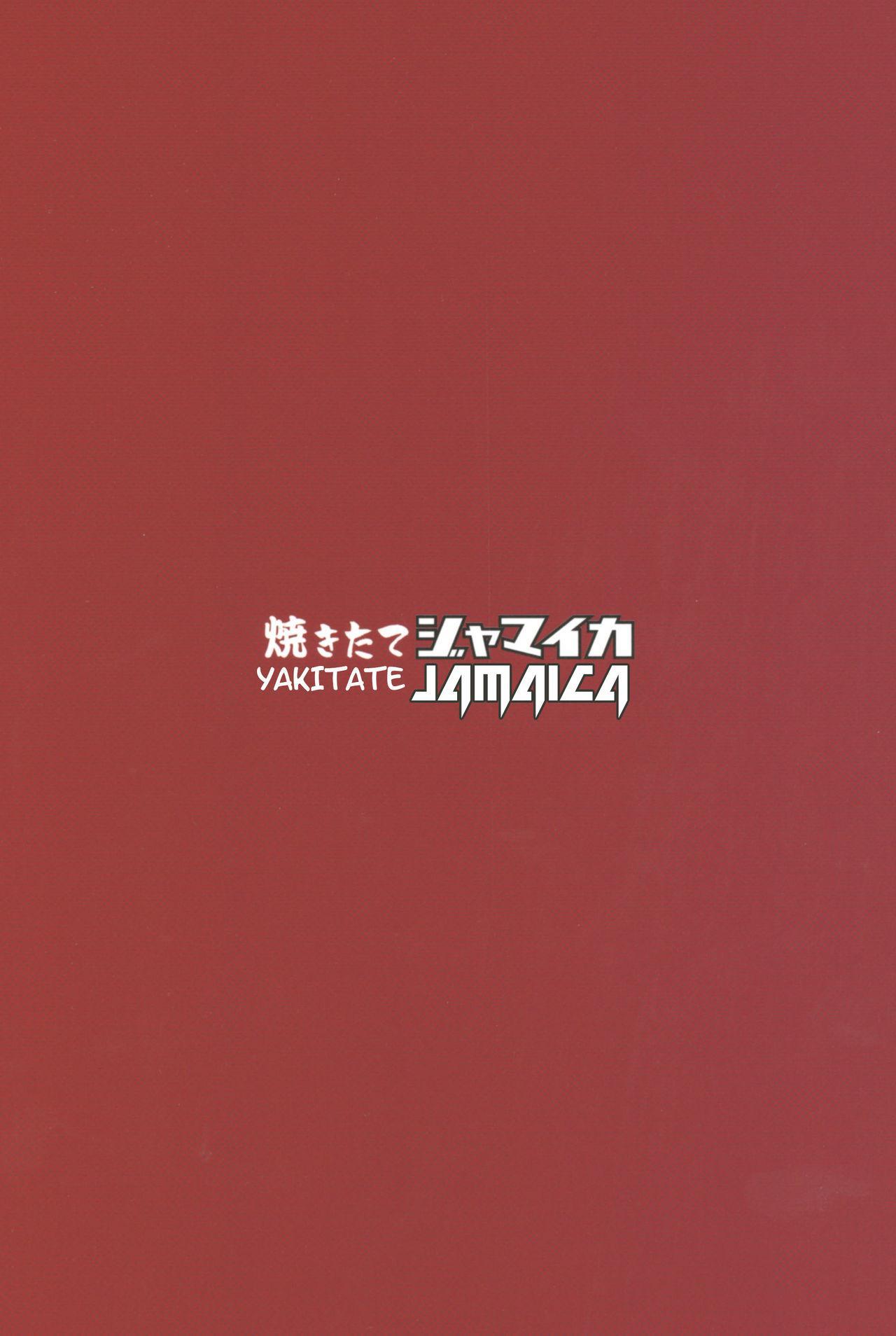 Chinpo Yakuza Miporin 4 Koucha Kairaku Choukyou Hen | Chinpo Yakuza Miporin 4 Black Tea Slave Training 25