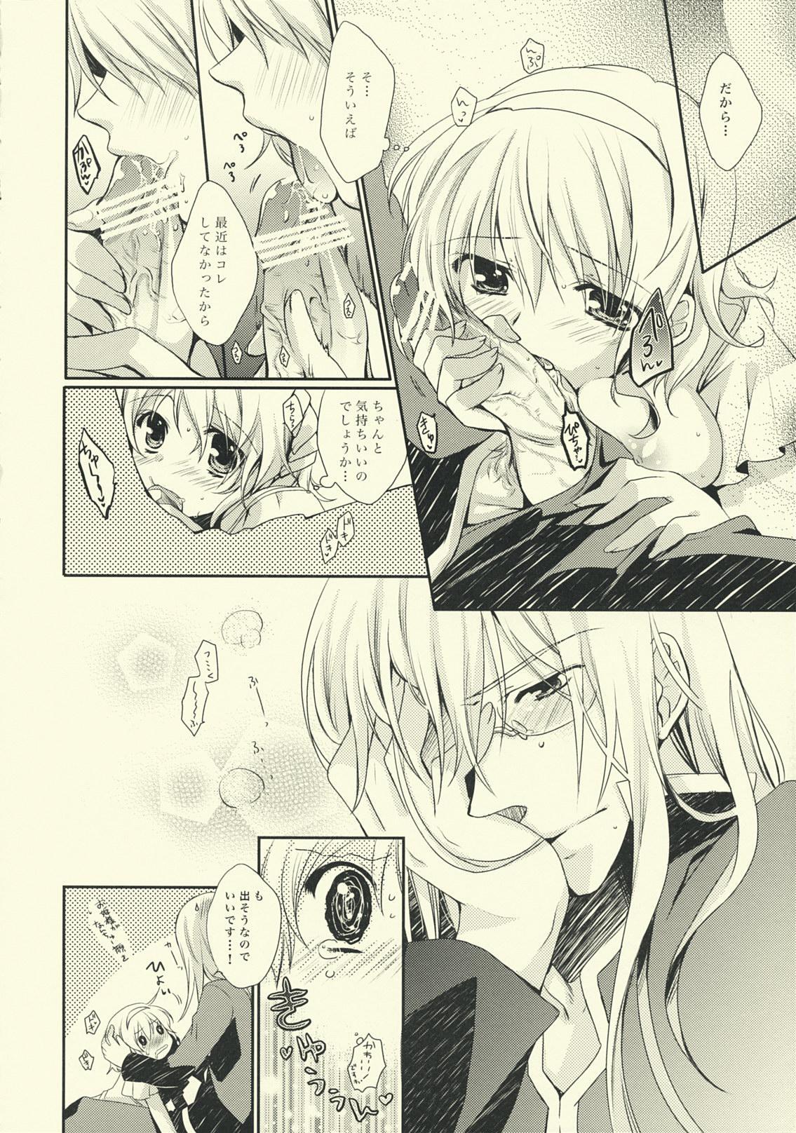 (SUPER18) [Shinsen Gokuraku (Shuragyoku Mami)] NO-JN-NO-LIFE (Tales of the Abyss) 10