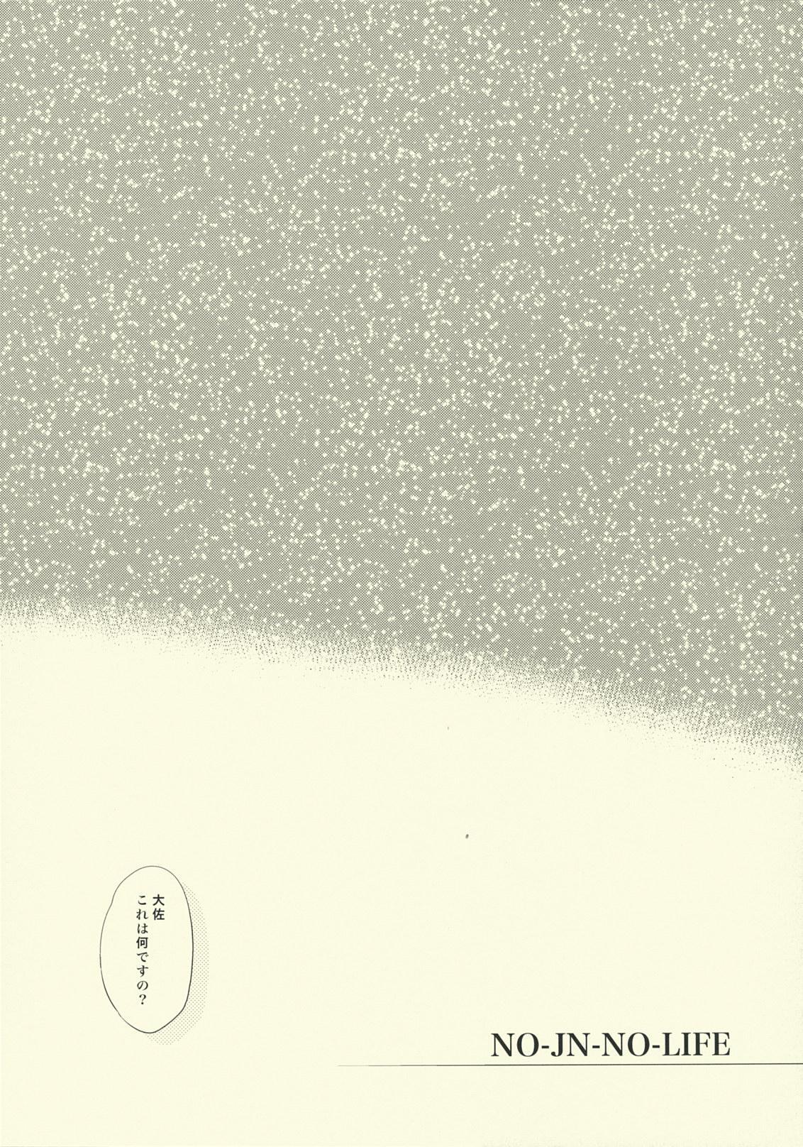 (SUPER18) [Shinsen Gokuraku (Shuragyoku Mami)] NO-JN-NO-LIFE (Tales of the Abyss) 3