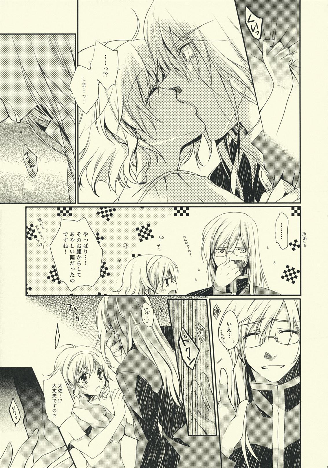 (SUPER18) [Shinsen Gokuraku (Shuragyoku Mami)] NO-JN-NO-LIFE (Tales of the Abyss) 5