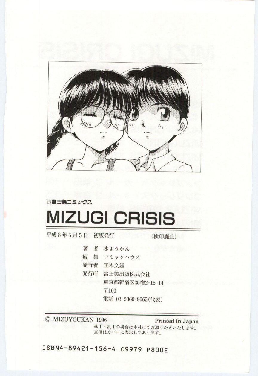 MIZUGI CRISIS 182