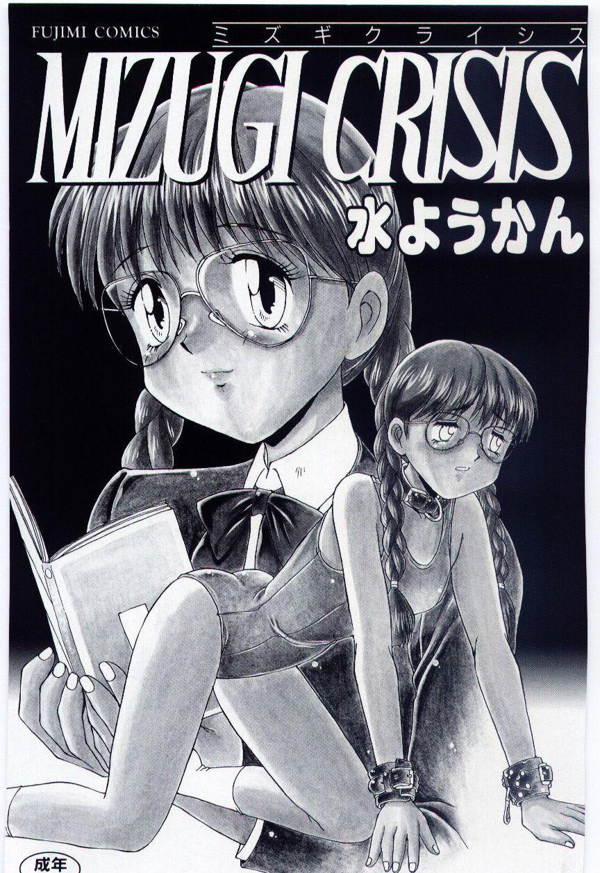 MIZUGI CRISIS 2