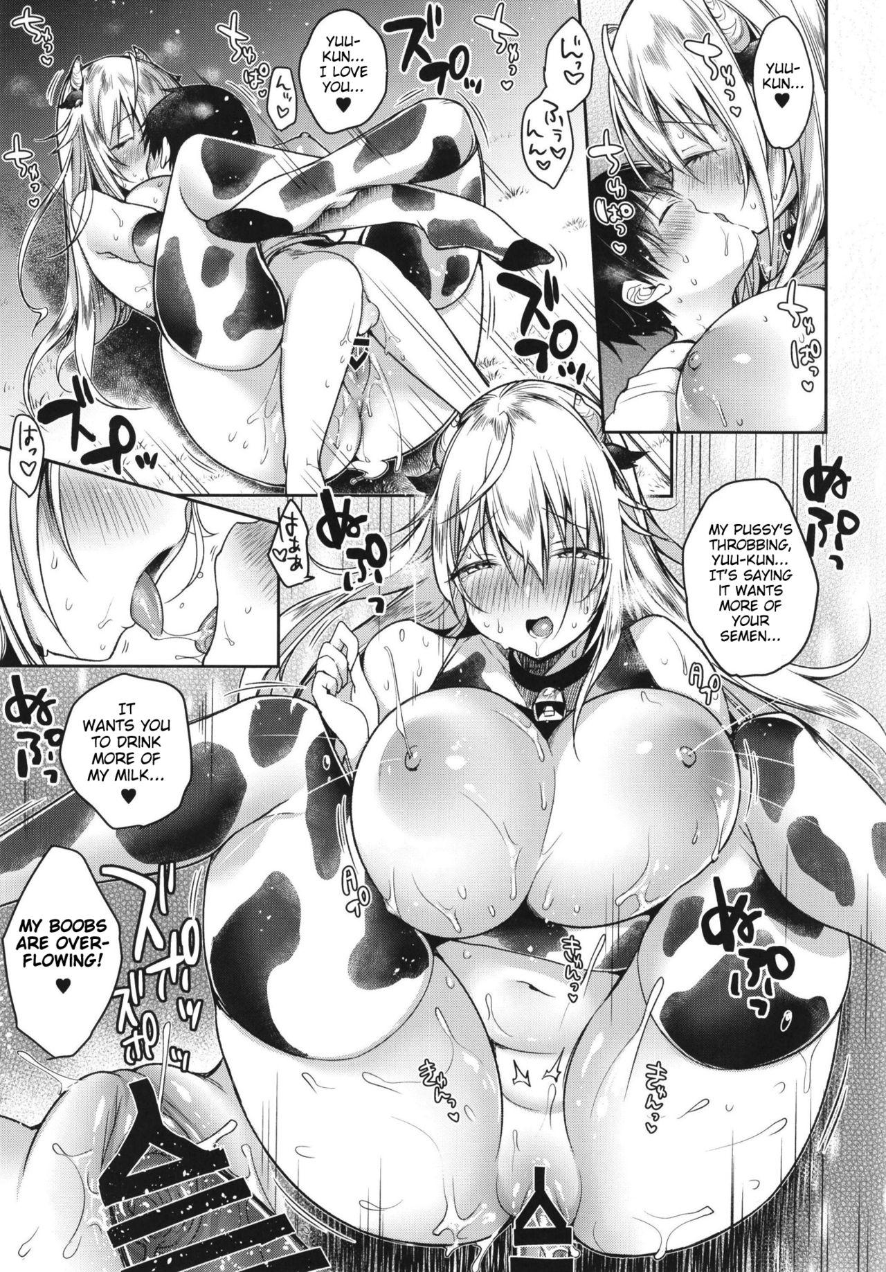 Makiba no Bonyuu Nikki 4 | Ranch Breast Milk Diary 4 20