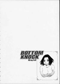 Bottom Knock 7