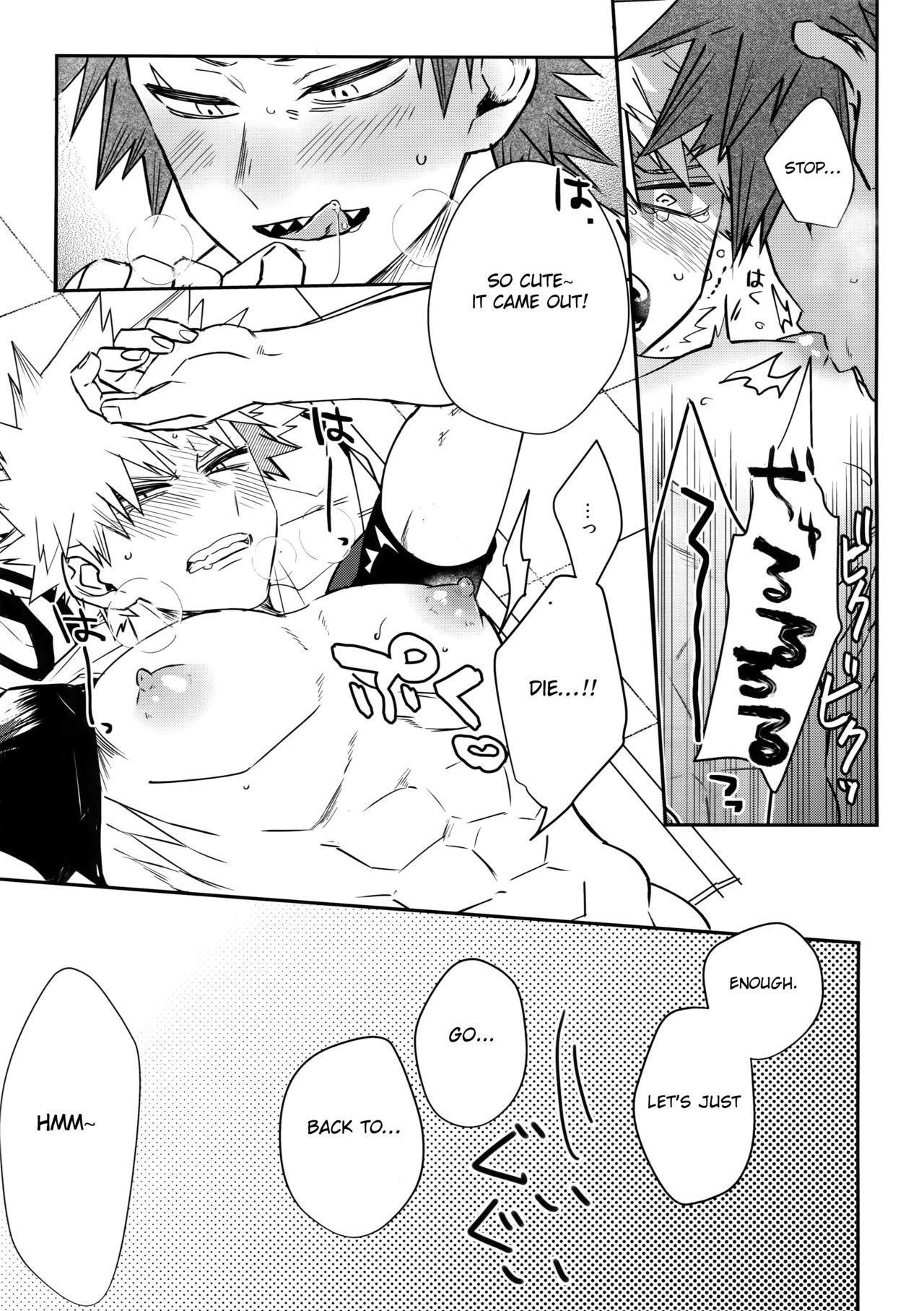 Anoko wa Miwaku no Dynamite Body 21