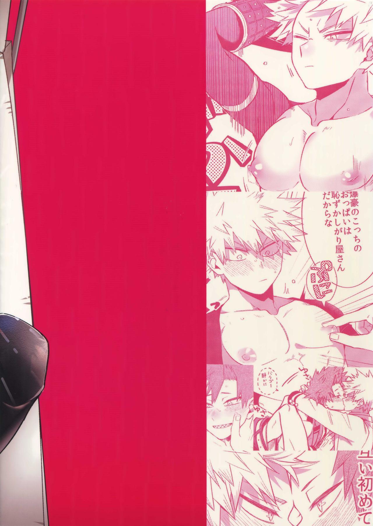 Anoko wa Miwaku no Dynamite Body 31