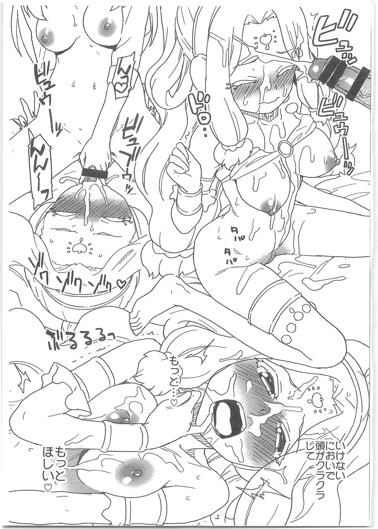 Megami no Oshigoto 11