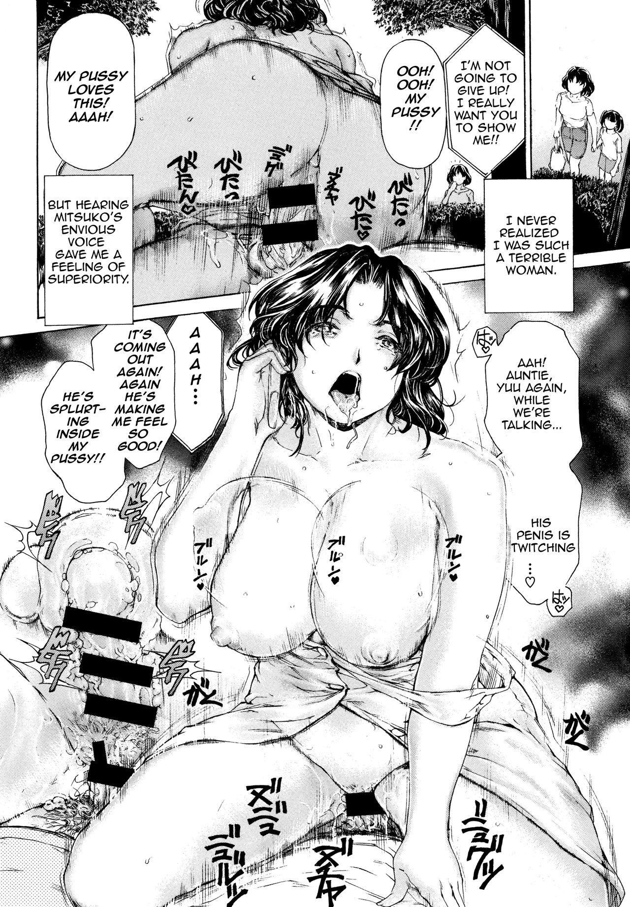 [Narita Kyousha] 9-ji kara 5-ji made no Koibito 5.9 [English][Amoskandy] 11