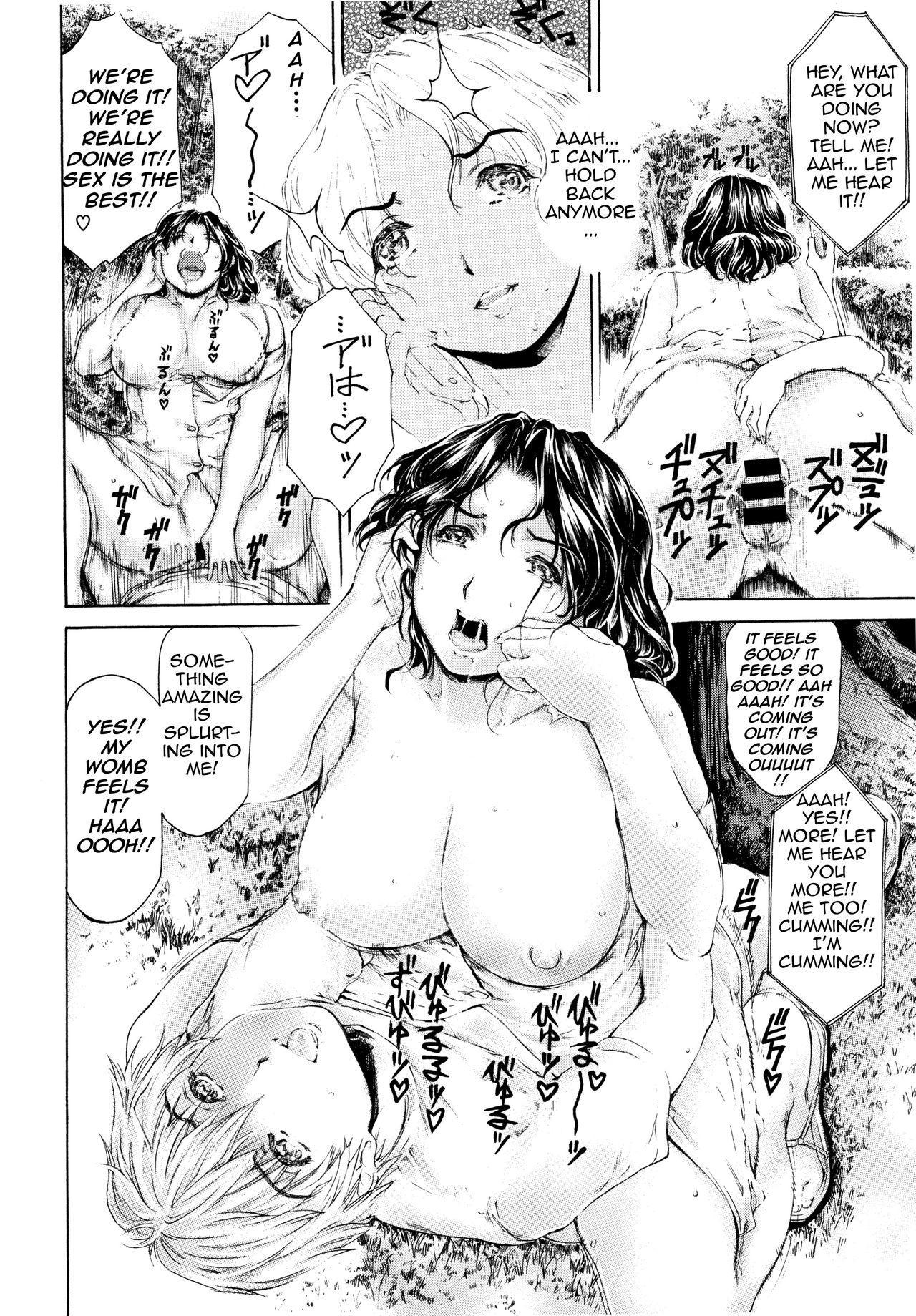 [Narita Kyousha] 9-ji kara 5-ji made no Koibito 5.9 [English][Amoskandy] 7
