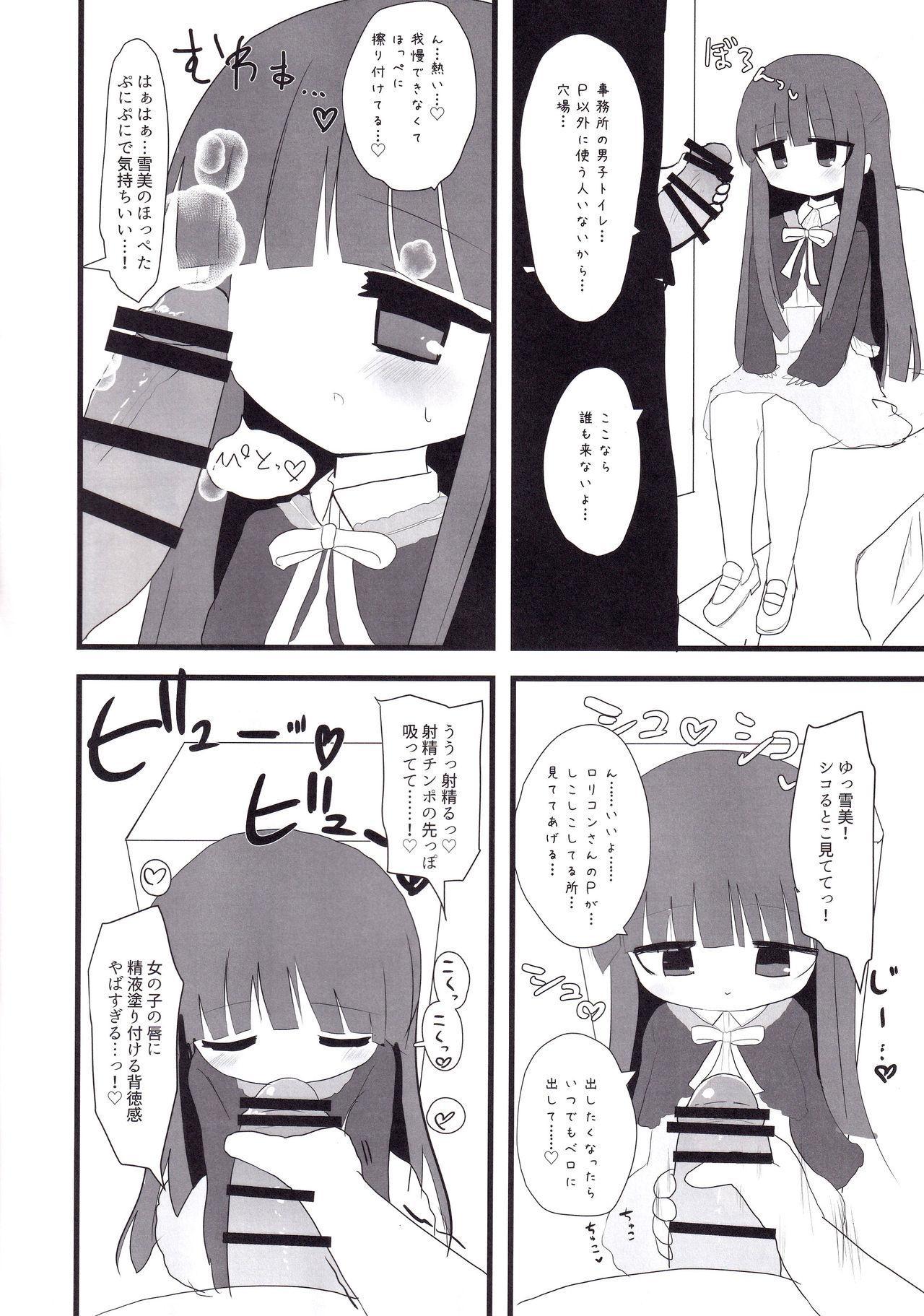 Yukimi to Kozue to Lolicon P to 16