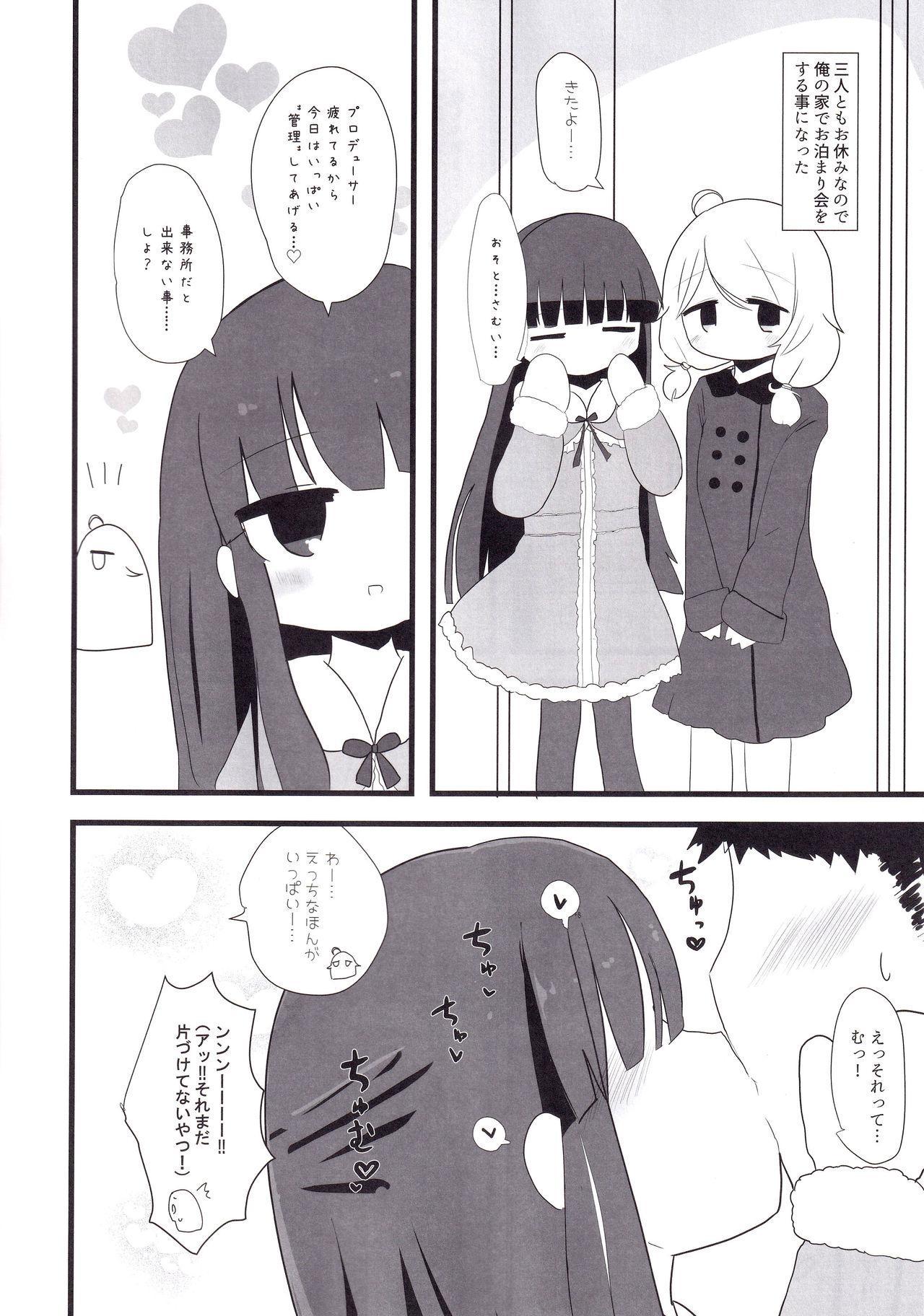 Yukimi to Kozue to Lolicon P to 18