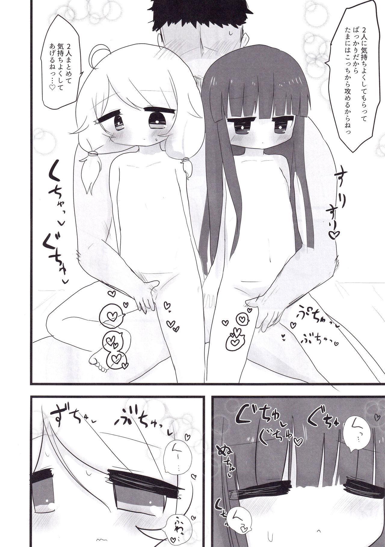 Yukimi to Kozue to Lolicon P to 22