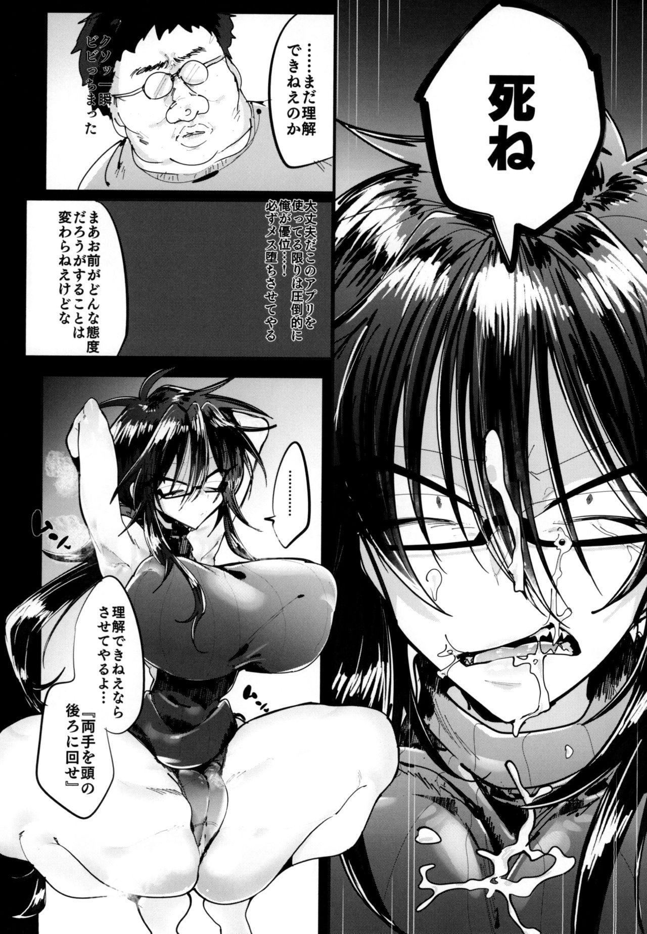 Kurokami Sanpakugan Megane Danshi TS Kyousei Fukujuu Fuck 9