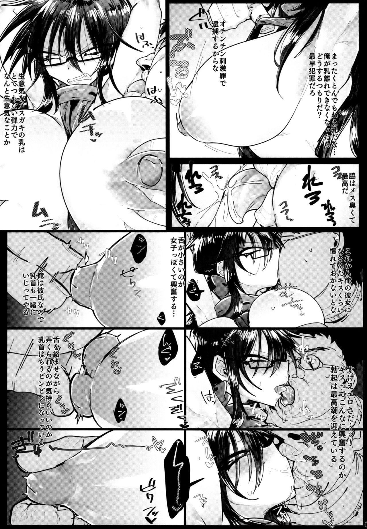 Kurokami Sanpakugan Megane Danshi TS Kyousei Fukujuu Fuck 10