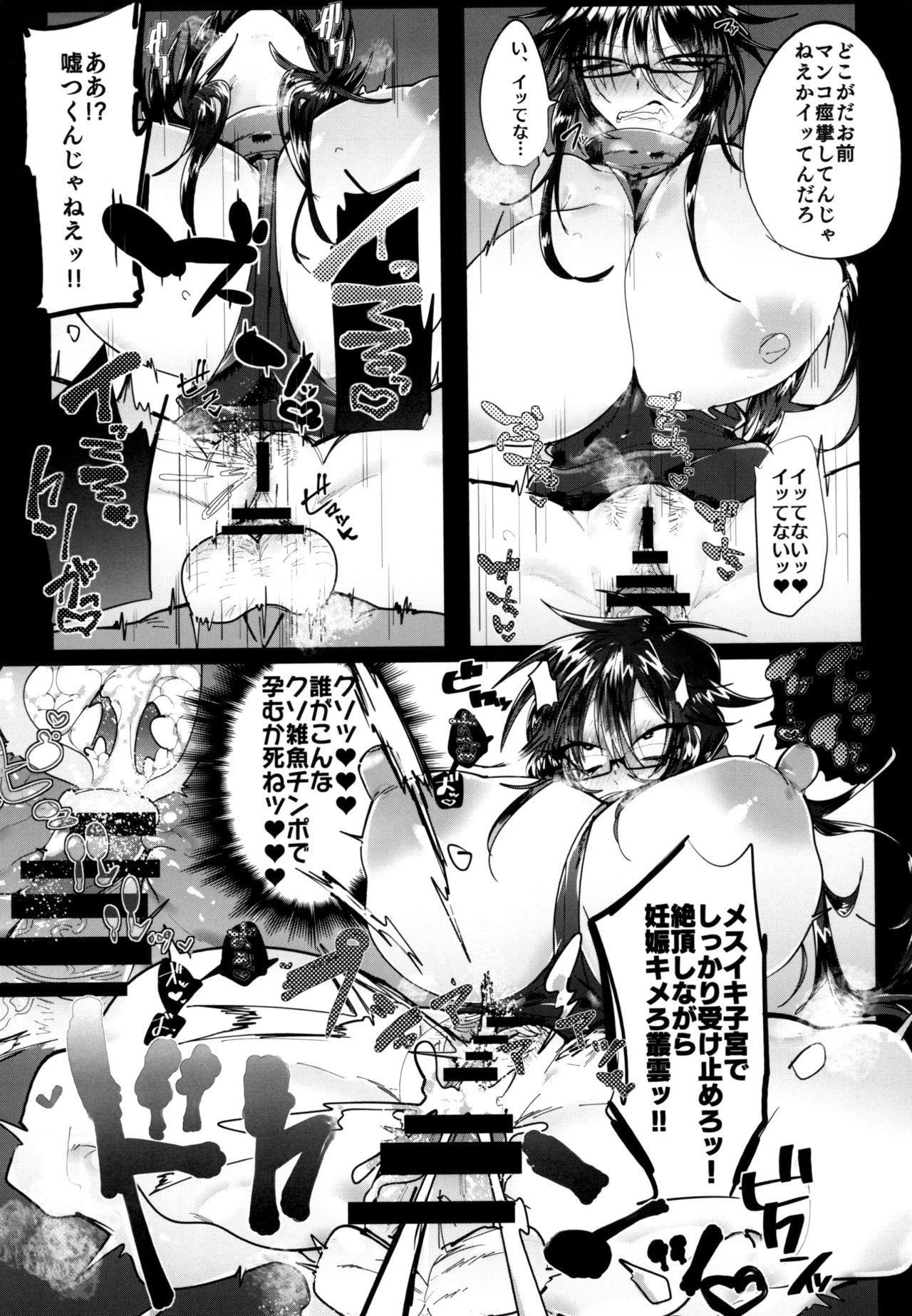Kurokami Sanpakugan Megane Danshi TS Kyousei Fukujuu Fuck 20