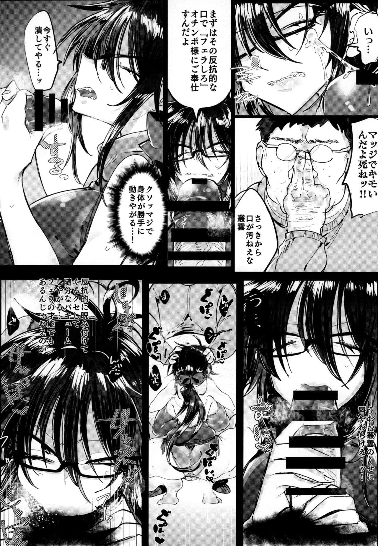 Kurokami Sanpakugan Megane Danshi TS Kyousei Fukujuu Fuck 7