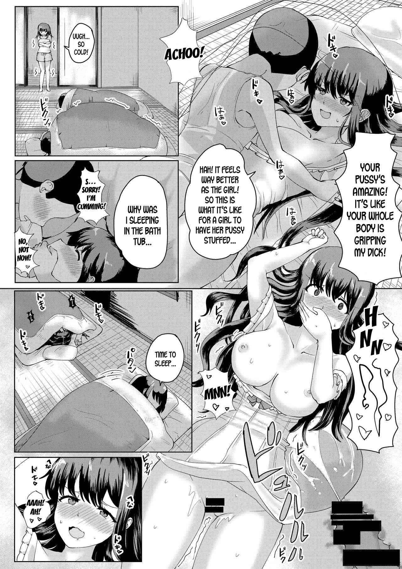 Natsu no Hyoui 21