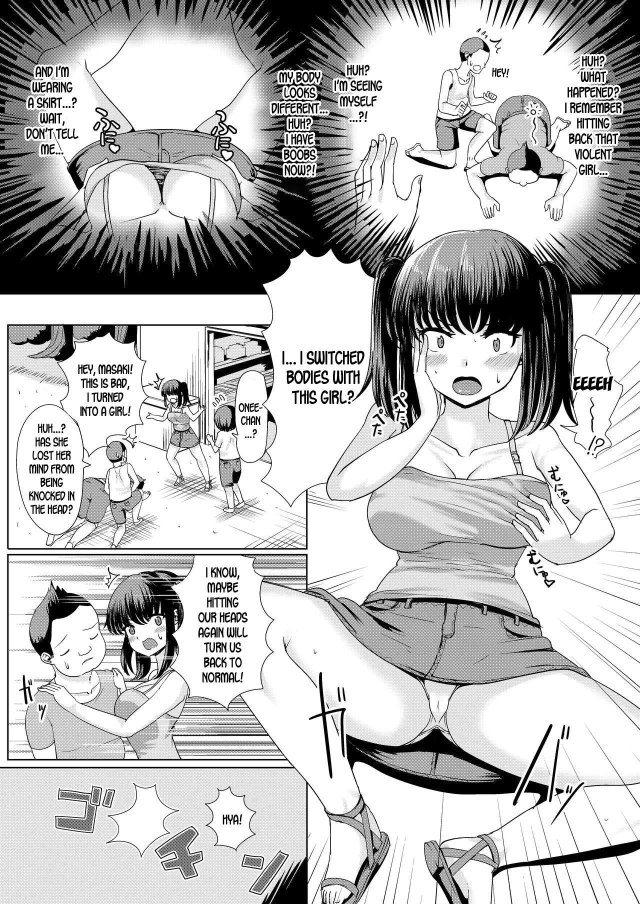 Natsu no Hyoui 4