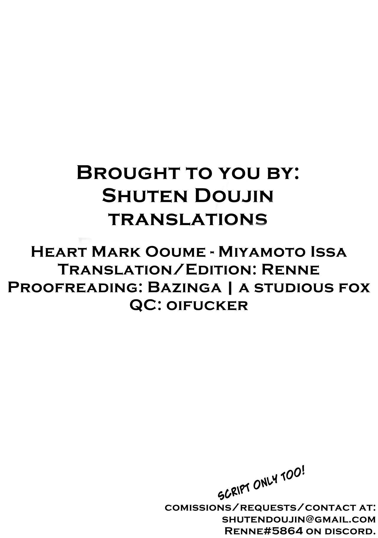 Heart Mark Oome. 25