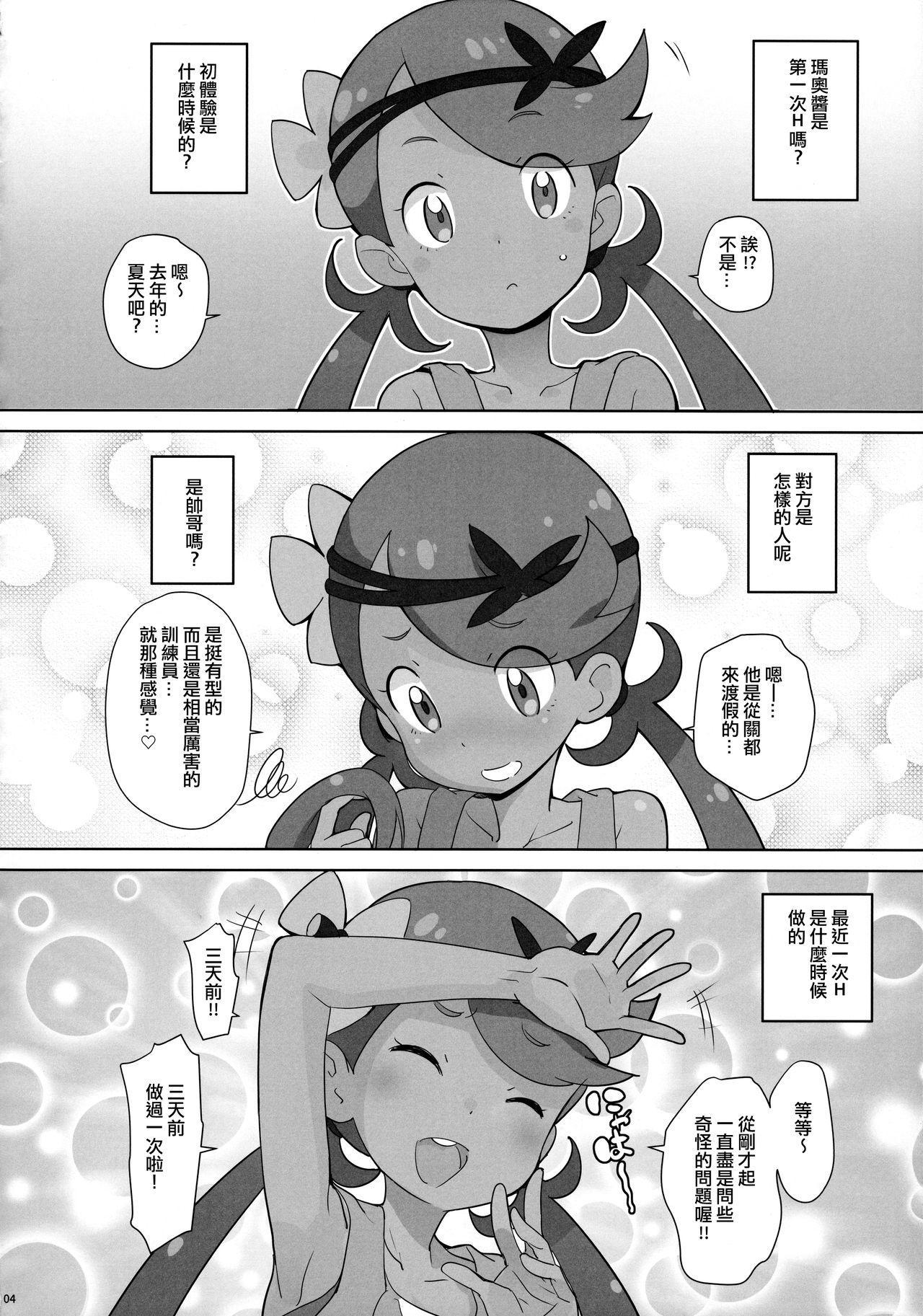 Nangoku Enkou 2